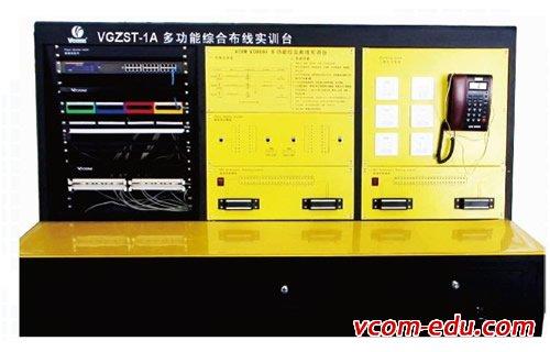 训台机架安装光纤配线架