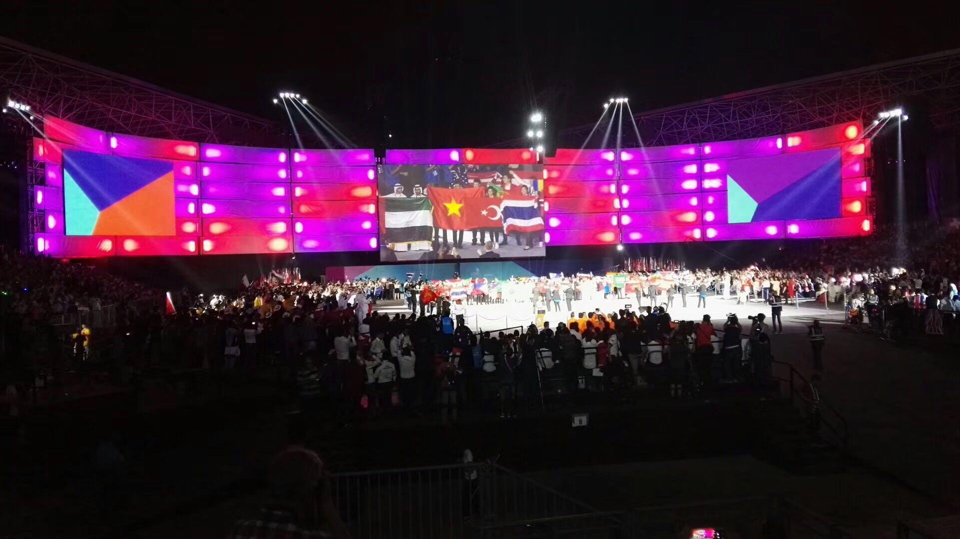第44届世界技能大赛闭幕式现场-唯康教育见证信息网络布线赛项金牌